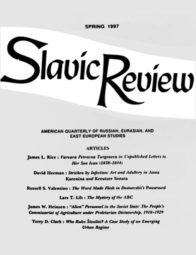 AMERICAN ASSOCIATION FOR THE ADVANCEMENT OF SLAVIC STUDIES
