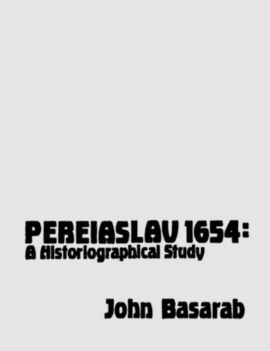 Березневі статті 1654